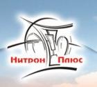 Фирма Нитрон плюс, торгово-строительная компания